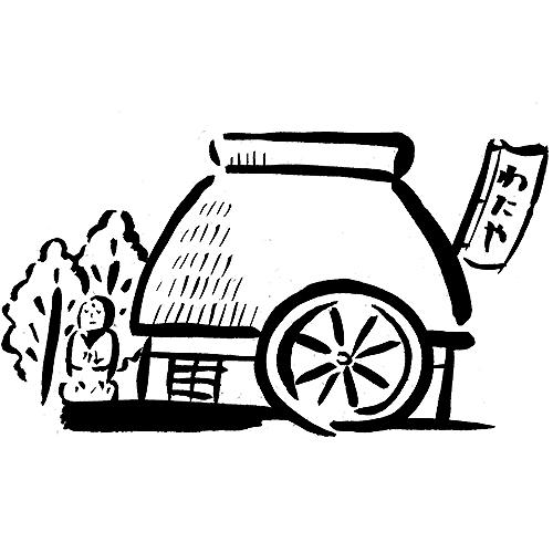 【10/1~】田舎茶屋わたやのお持ち帰りメニュー