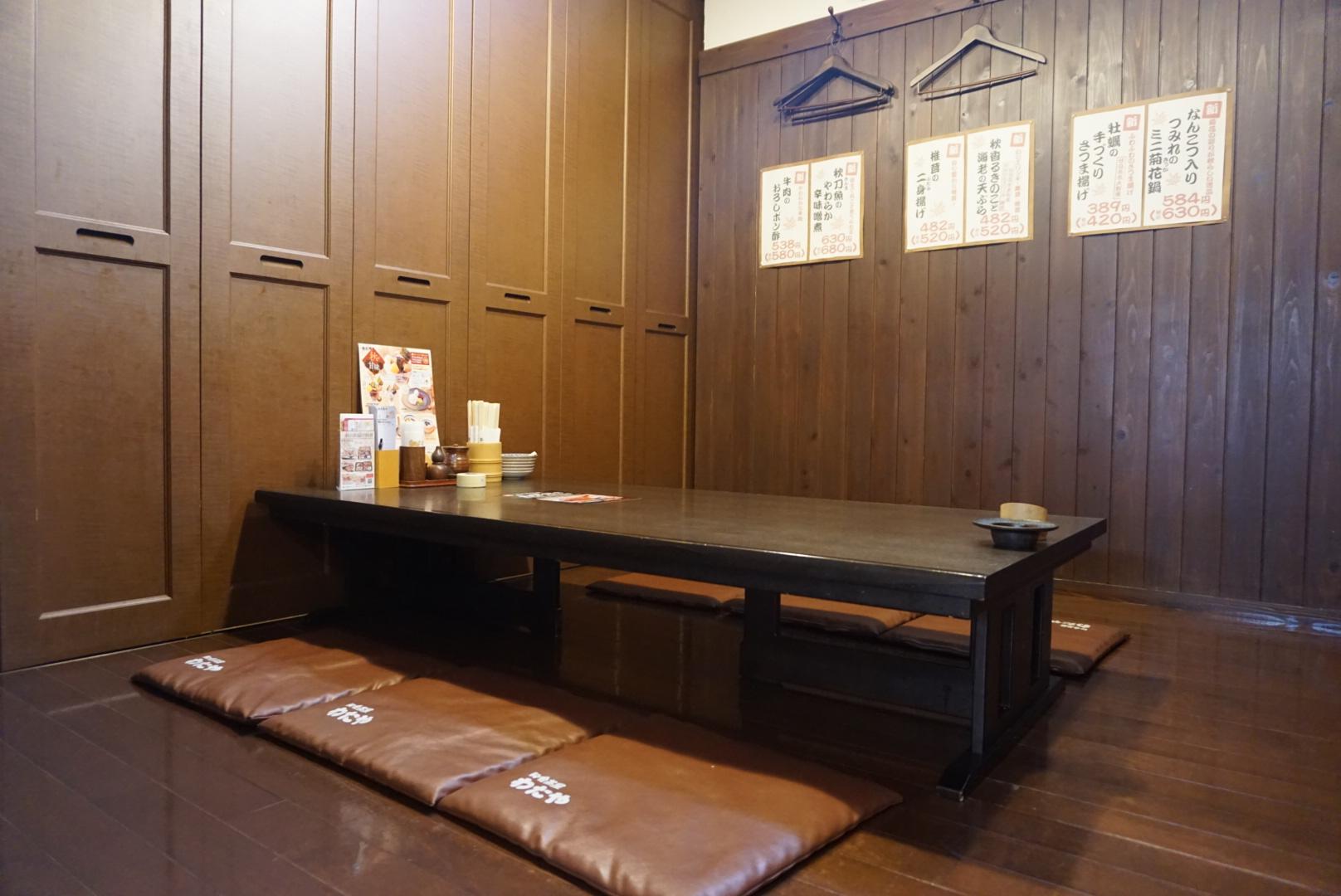 田舎茶屋わたや温品店個室
