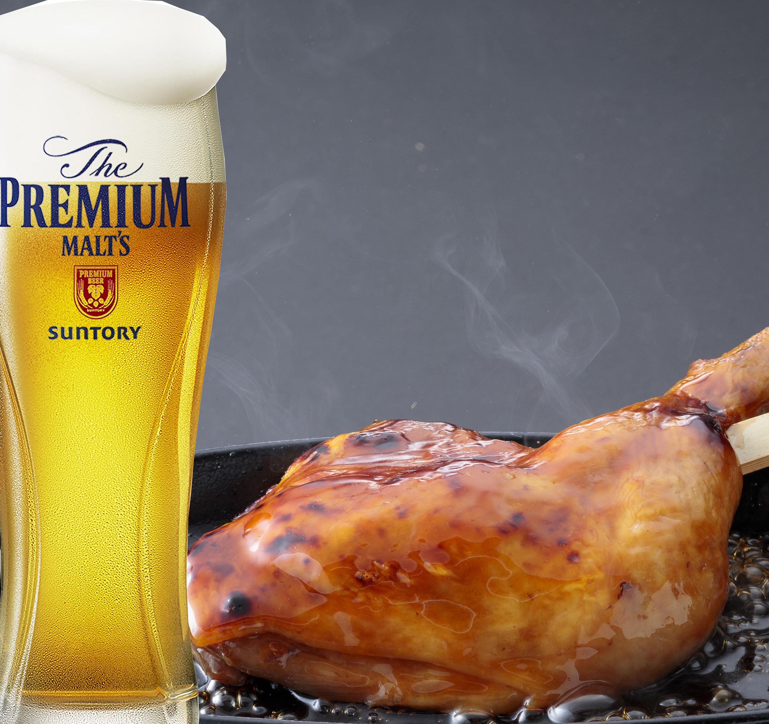山賊焼き+生ビール