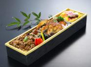 【わたやの仕出し】<土用丑の日>鰻弁当ご予約承ります。